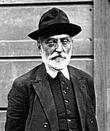 Мигел де Унамуно