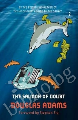 The salmon of knowledge book