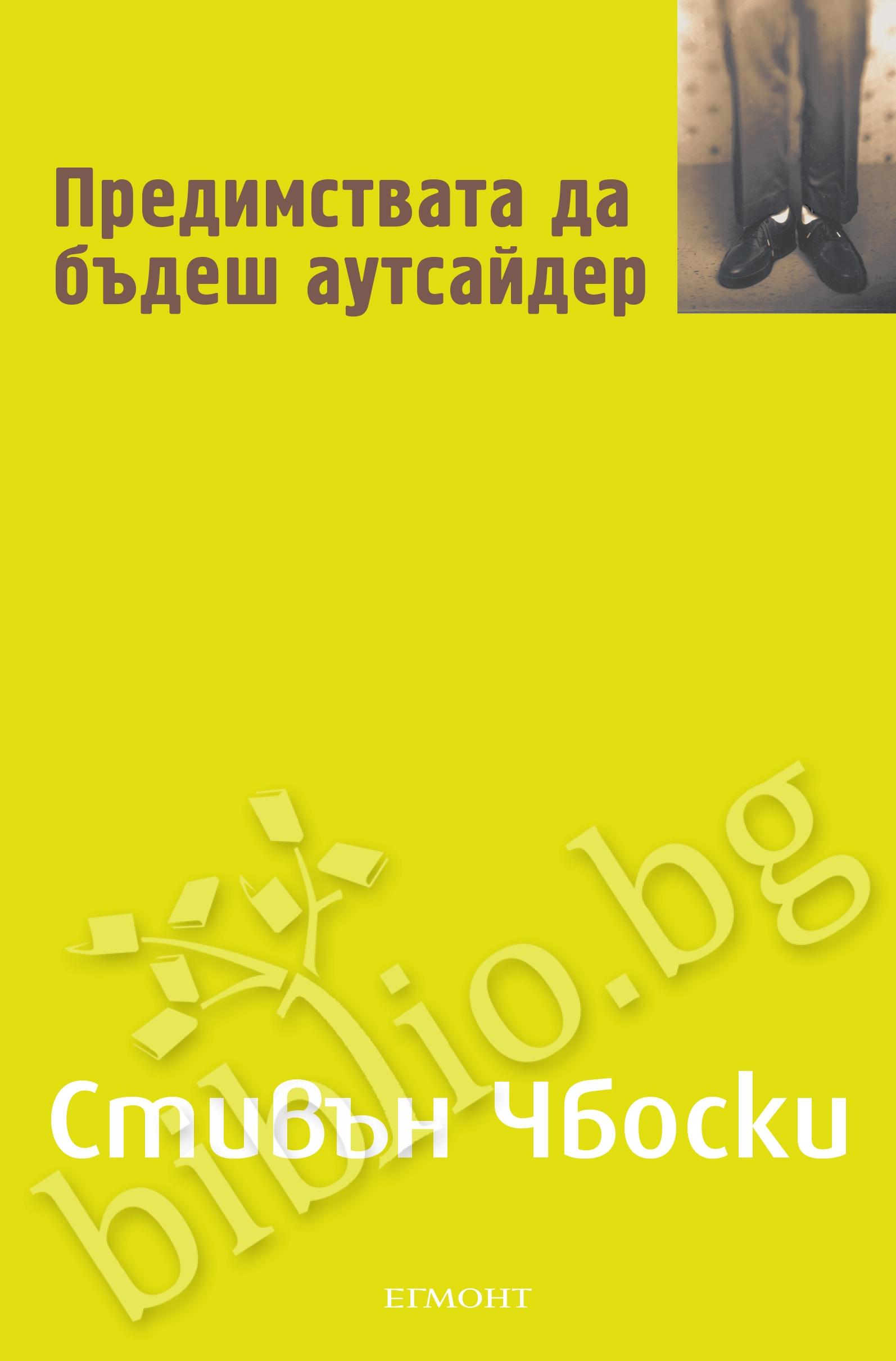 Секс приклученя на руском языке