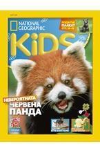 National Geographic KIDS - брой 3/2019