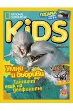 National Geographic KIDS - брой 6/2018
