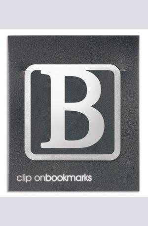 """Продукт - Метален разделител буква """"B"""""""