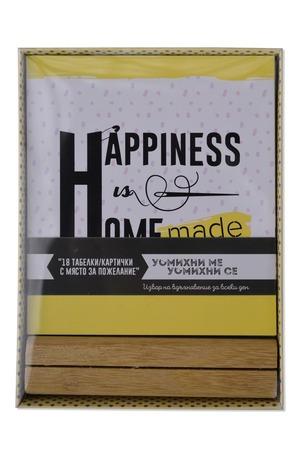 Продукт - Кутийка с 18 табелки/картички – Home, Sweet Home