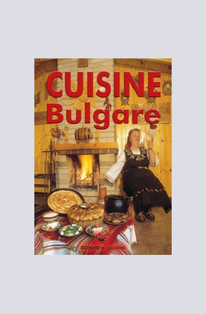 Книга - Cuisine Bulgare