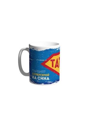 Продукт - Чаша - Татко