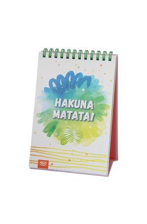 Книга - Книжка за щастливи дни със спирала: Hakuna matata!