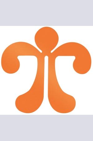 Продукт - Малък държач за книга - оранжев