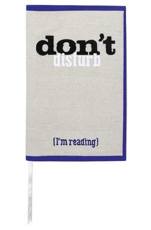 Продукт - Подвързия за книги - Don't Disturb S