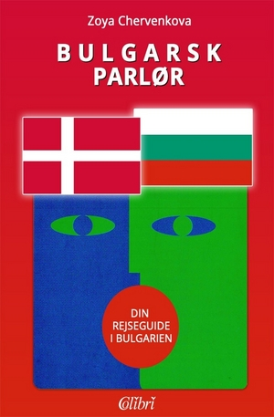 е-книга - Датски разговорник - Bulgarsk parlør