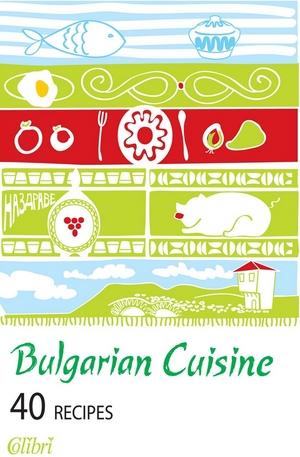е-книга - Bulgarian Cuisine