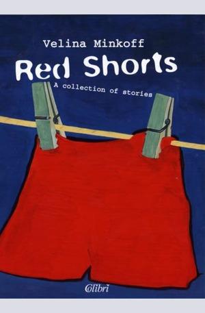 е-книга - Red Shorts