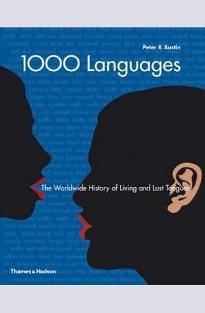 Книга - 1000 Languages
