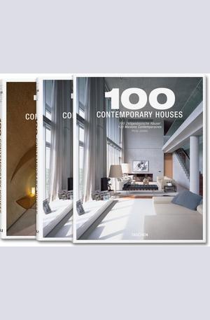 Книга - 100 Contemporary Houses
