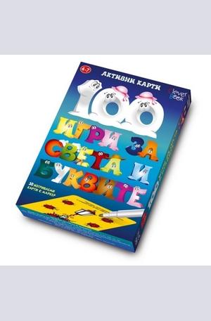 Продукт - 100 игри за света и буквите