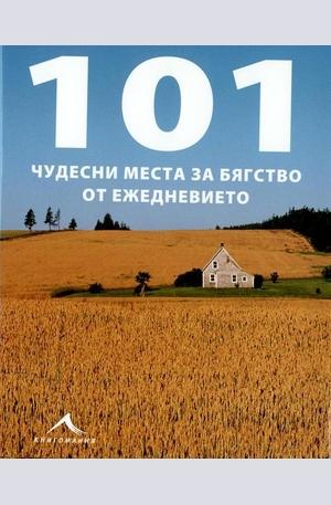 Книга - 101 чудесни места за бягство от ежедневието
