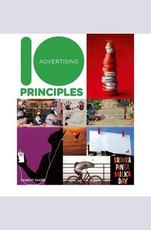 Книга - 10 Principles of Good Advertising