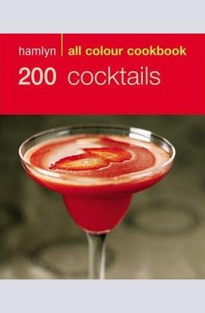 Книга - 200 Cocktails