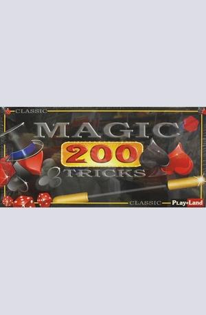 Продукт - 200 Magic Tricks. 200 Магически трика