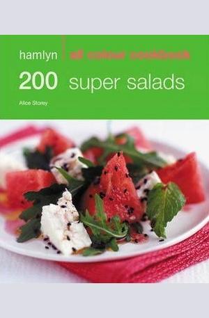 Книга - 200 Super Salads