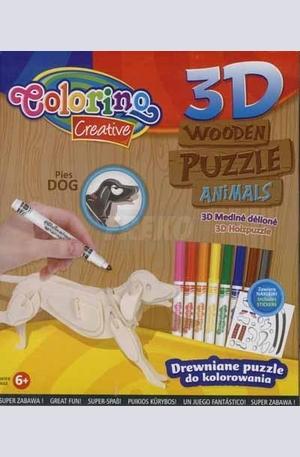 Продукт - 3D Дървен пъзел - куче