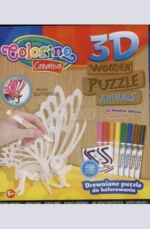 Продукт - 3D Дървен пъзел - пеперуда