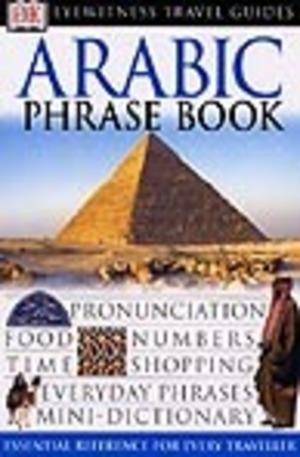 Книга - Arabic Phrase Book