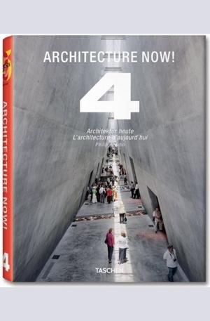 Книга - Architecture Now! 4