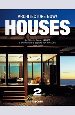 Книга - Architecture Now! Houses 2