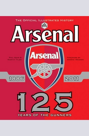 Книга - Arsenal 125 Years in the Making: The Official Illustrated History 1886-2011