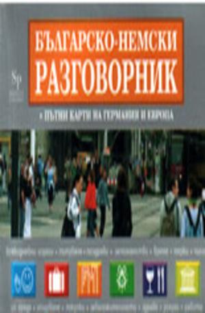 Книга - Българско-немски разговорник
