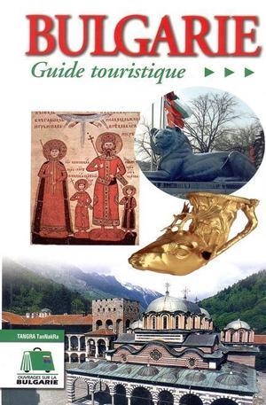 Книга - Bulgarie - Guide touristique