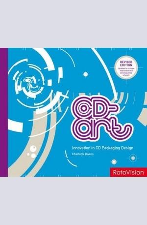 Книга - CD-art: Innovation in CD Packaging Design