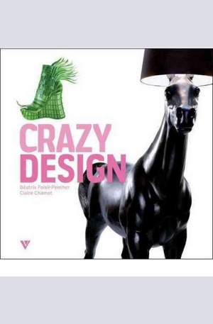 Книга - Crazy Design