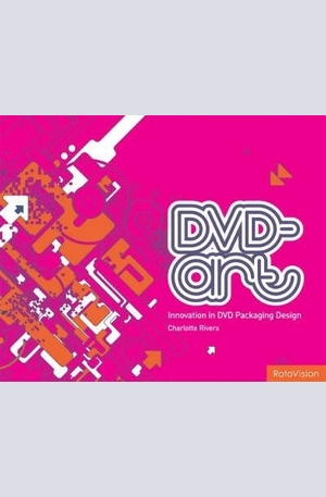 Книга - DVD Art: Innovation in DVD Packaging Design