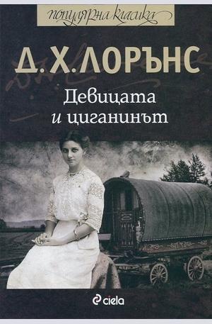 Книга - Девицата и циганинът