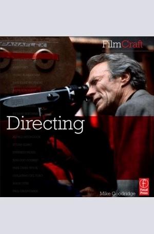 Книга - Directing