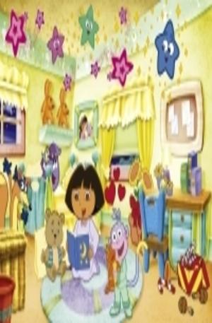 Продукт - Dora house - 40