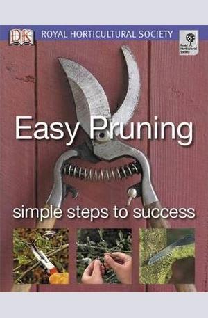 Книга - Easy Pruning