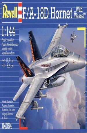 Продукт - FA-18D Hornet