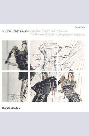 Книга - Fashion Design Course