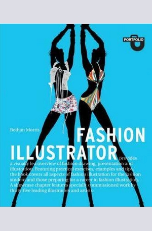 Книга - Fashion Illustrator