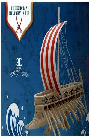 Продукт - Финикийски военен кораб – 110 части. Phoenician Military Ship