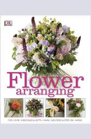 Книга - Flower Arranging