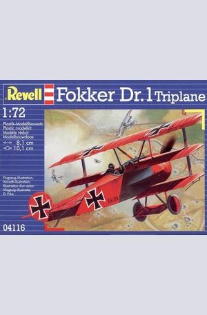 Продукт - Fokker Dr. 1 Triplane