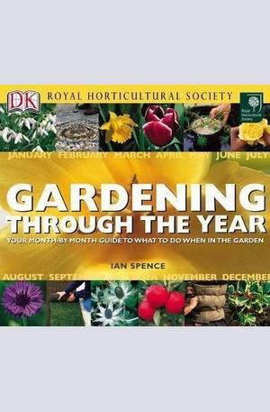 Книга - Gardening Through the Year
