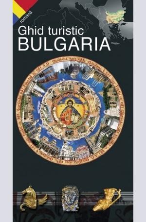 Книга - Ghid turistic Bulgaria
