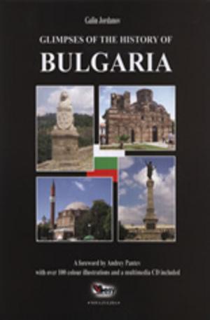 Книга - Glimpses of The History of Bulgaria + CD