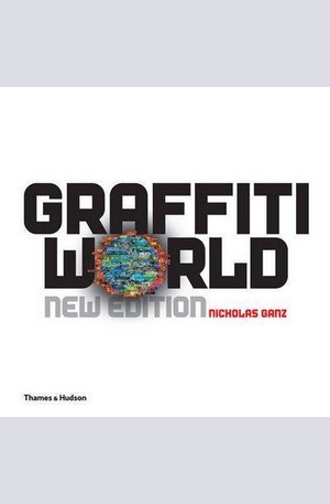 Книга - Graffiti World
