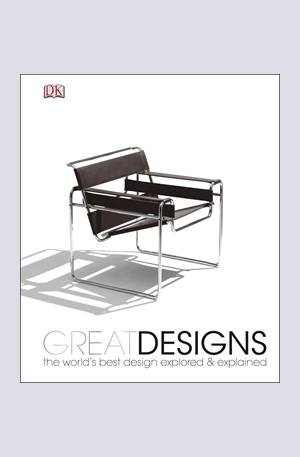 Книга - Great Designs