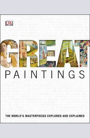 Книга - Great Paintings